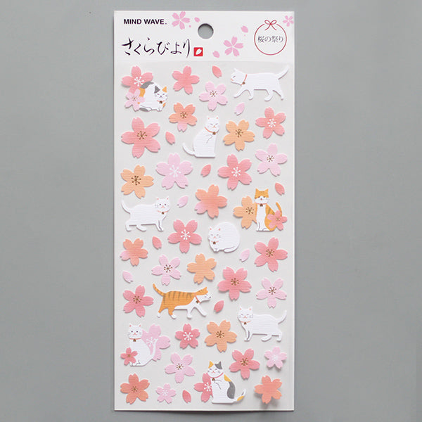 Kawaii Sakura Blossom and Animal Cartoon Stickers, White Cat