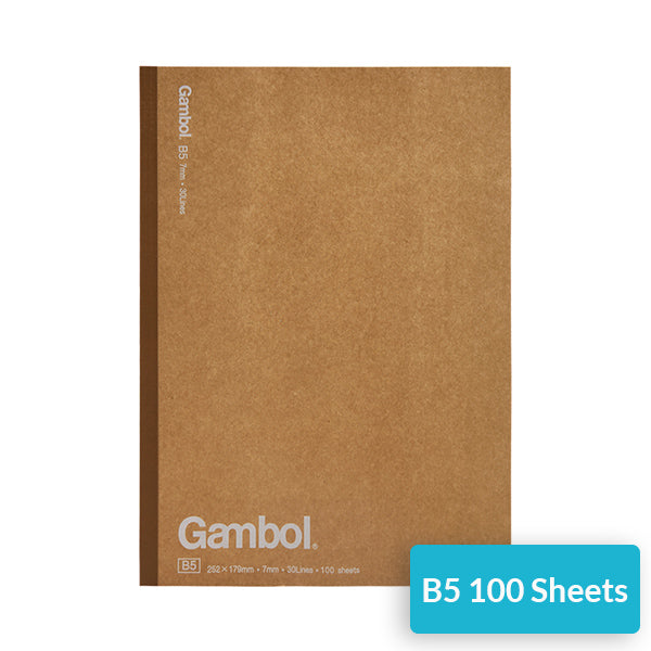 KOKUYO Gambol Lined Kraft Paper Cover Notebook Pack, B5 / 80 Sheet