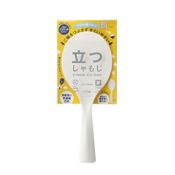 Marna Non Stick Rice Paddle
