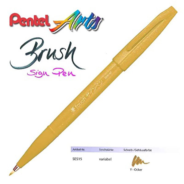 Pentel Fude Touch Brush Sign Pen Flexible Tip 1 /6 /12 Colored Set, SES15C-Y - Yellow Ochre
