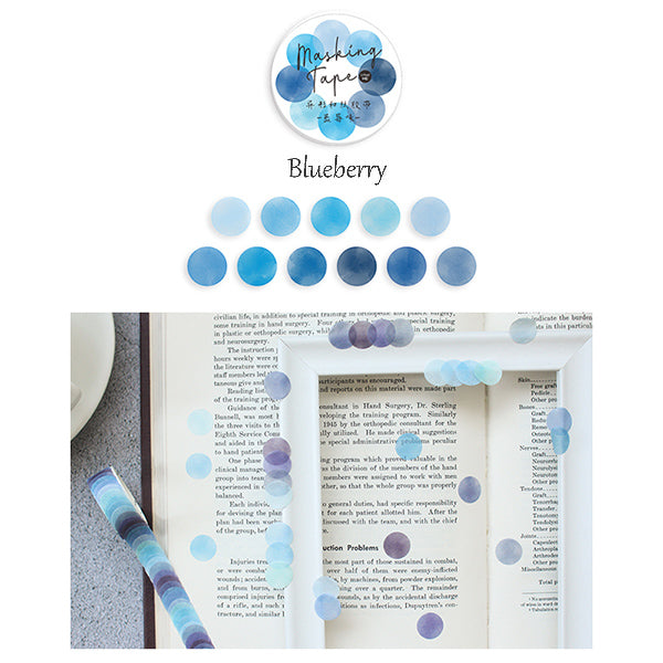 Polka Dot Watercolor Masking Tape Stickers, Blueberry