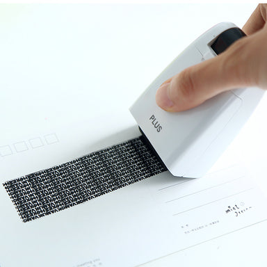 PLUS Privacy Protection Roller Stamp