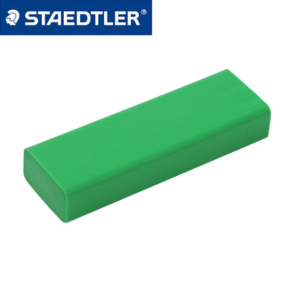 Staedtler Eraser with Sliding Sleeves 525 PS1-S, Eraser Refill (Green x 2 Pcs)