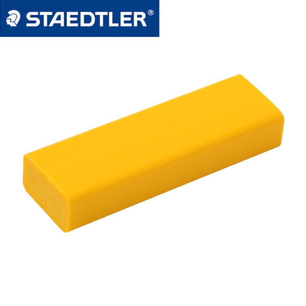 Staedtler Eraser with Sliding Sleeves 525 PS1-S, Eraser Refill (Yellow x 2 Pcs)