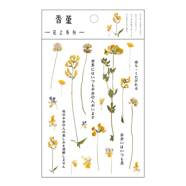 Translucent Botanical Plant Flower Stickers, 10