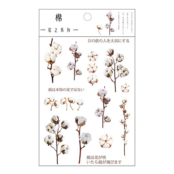 Translucent Botanical Plant Flower Stickers, 8