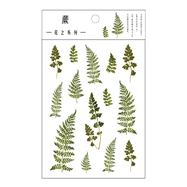 Translucent Botanical Plant Flower Stickers, 5