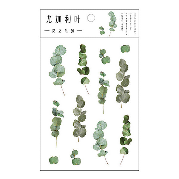 Translucent Botanical Plant Flower Stickers, 6