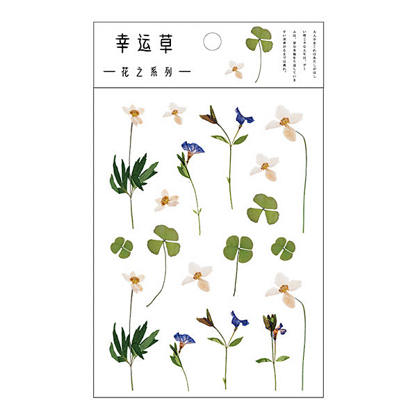 Translucent Botanical Plant Flower Stickers, 4