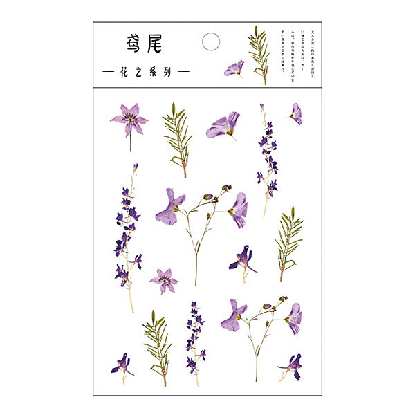Translucent Botanical Plant Flower Stickers, 3