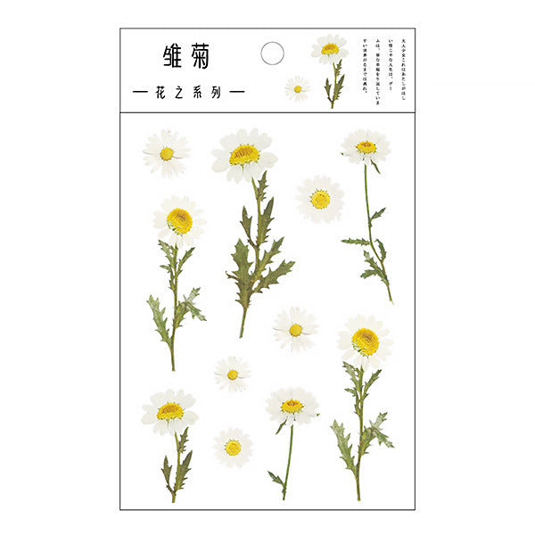 Translucent Botanical Plant Flower Stickers, 1