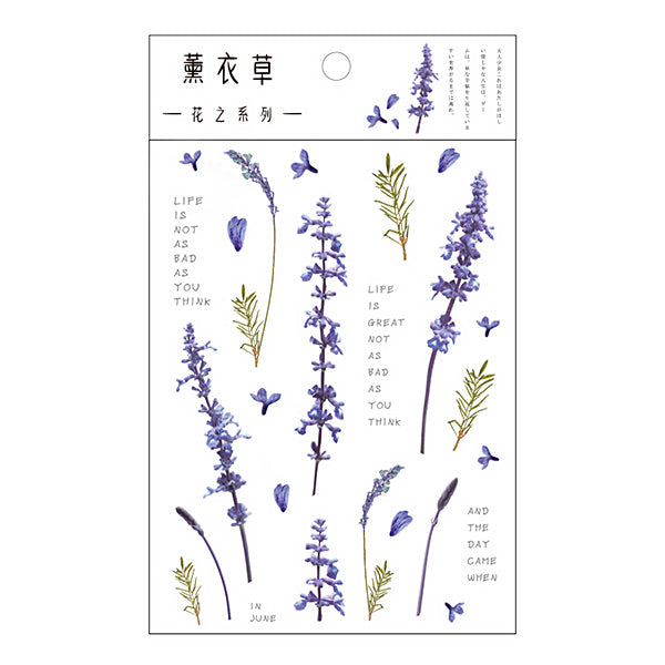 Translucent Botanical Plant Flower Stickers, 7
