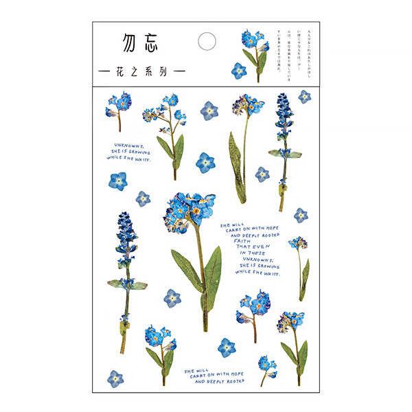 Translucent Botanical Plant Flower Stickers, 12
