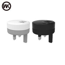 USB Power Adapter (UK Type G Plug)