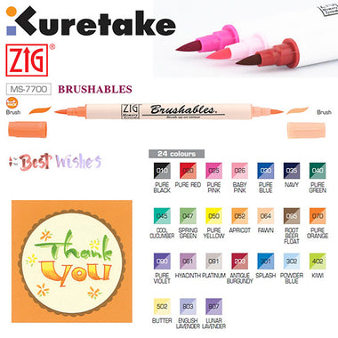 Kuretake ZIG Memory System Brushables Watercolor Brush Pen Set