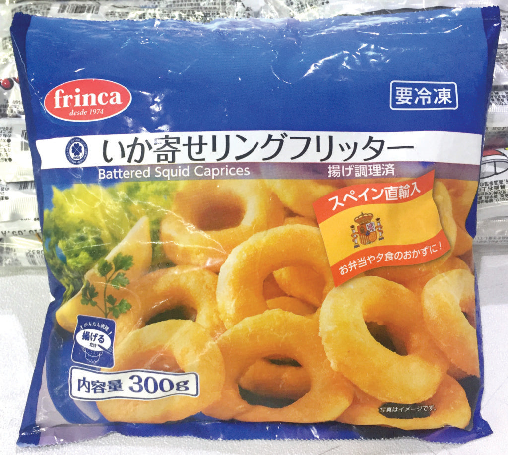 BATTERED SQUID CAPRICES 300g @ $4.20
