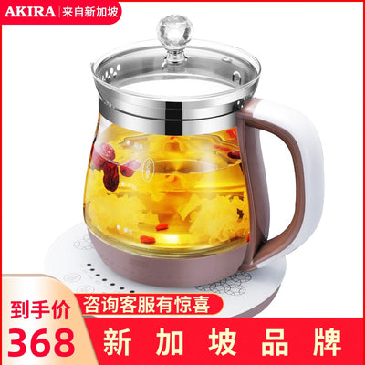 Health Kettle KK-H180/SG