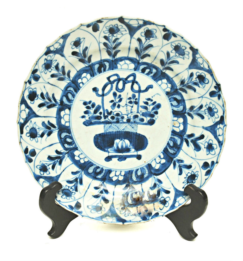 A Chinese Plate, Kangxi Mark End of Period