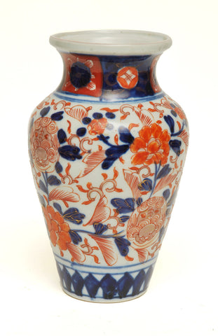 A Small Chinese Enameled  Vase