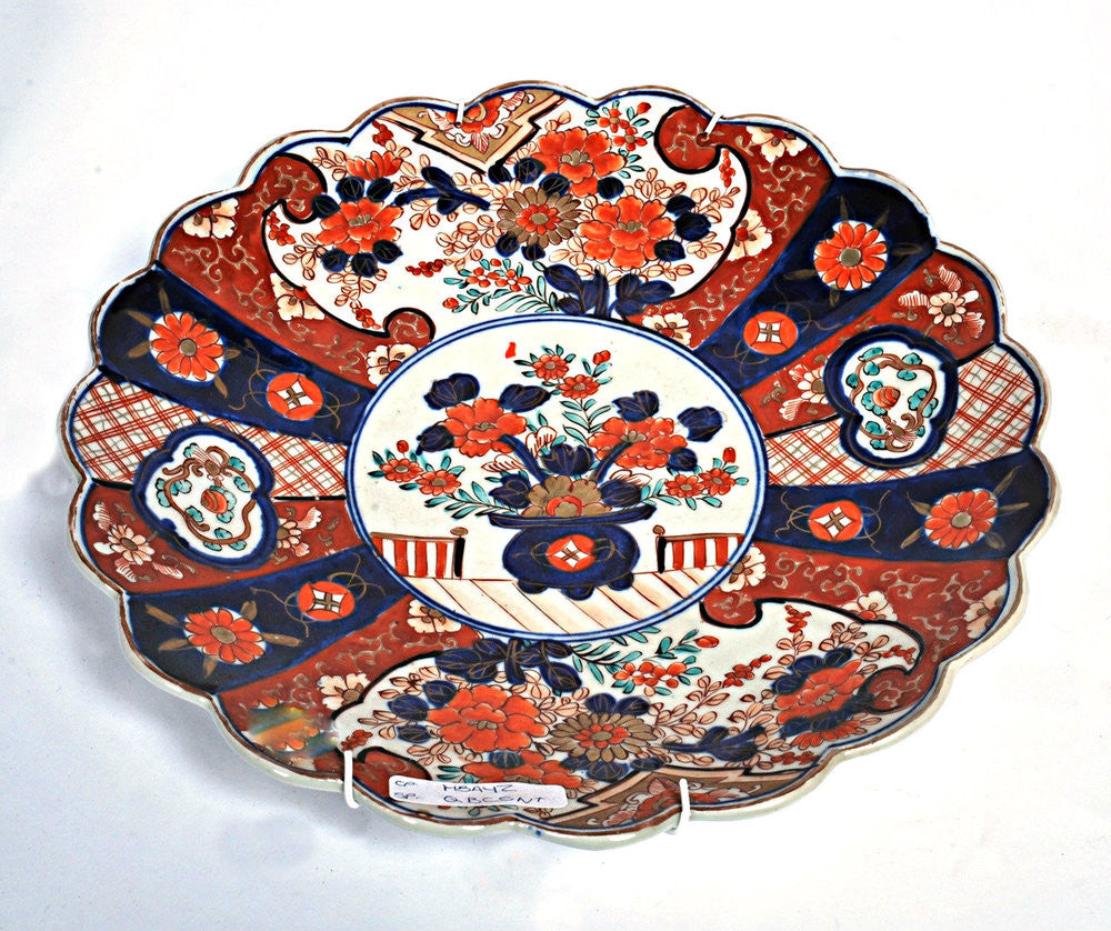 A Scallop Edge Tapestry Imari Plate, 19th Century