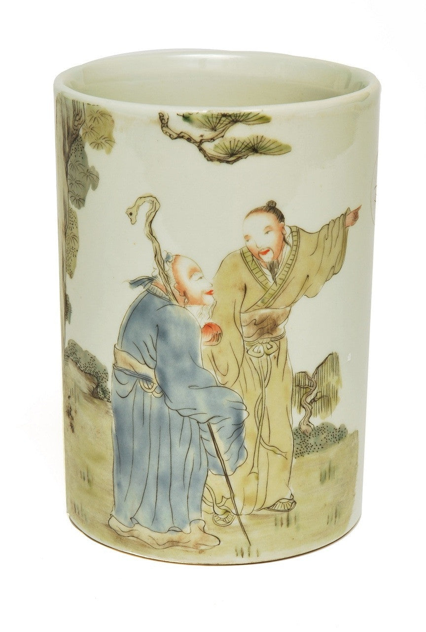 A Porcelain Bitong , Republican Period
