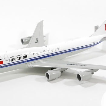 GEMINI200 AIR CHINA B747-8I B-2486