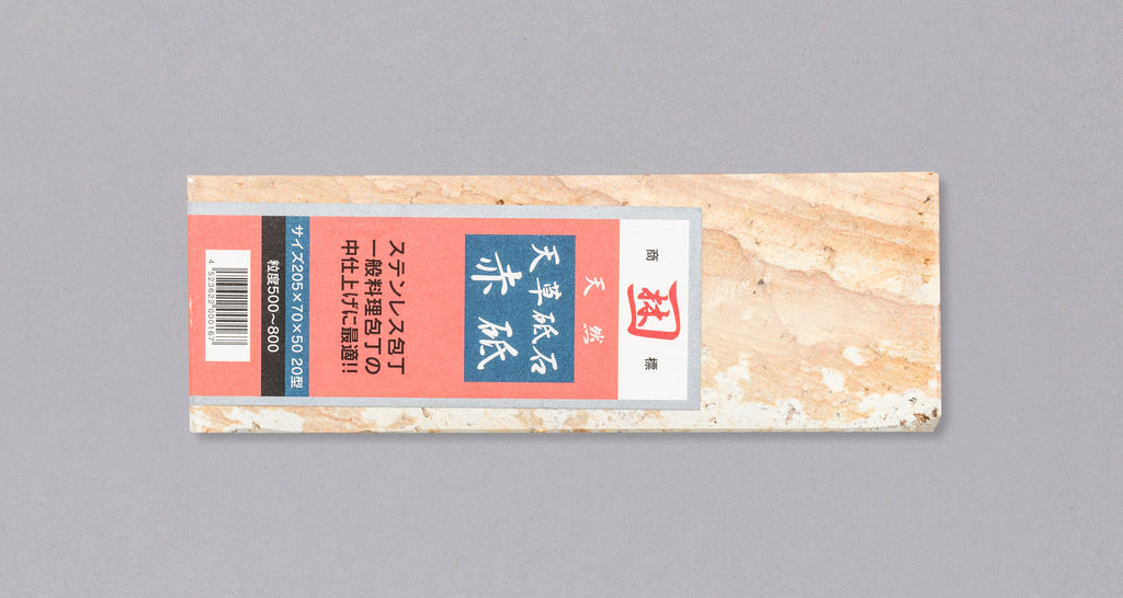 Amakusa Red Large Sharpening Stone - Natural Stone