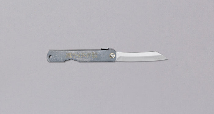 "Higonokami Pocket Knife BLACK 80mm (3.2"")"