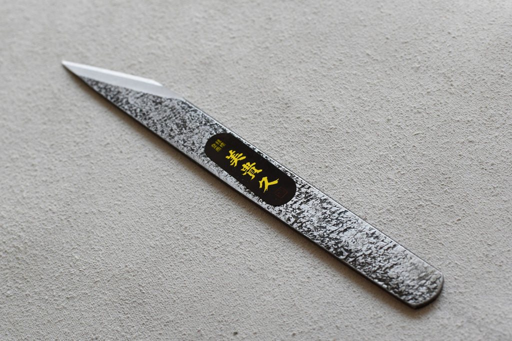 "Kiridashi knife 180mm (7.1"")"