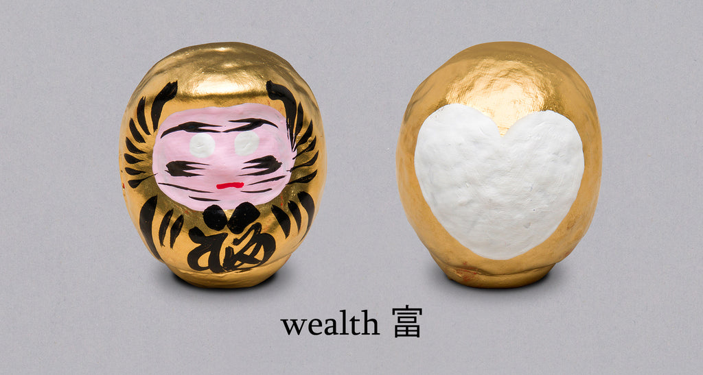 Daruma Dolls [single piece]
