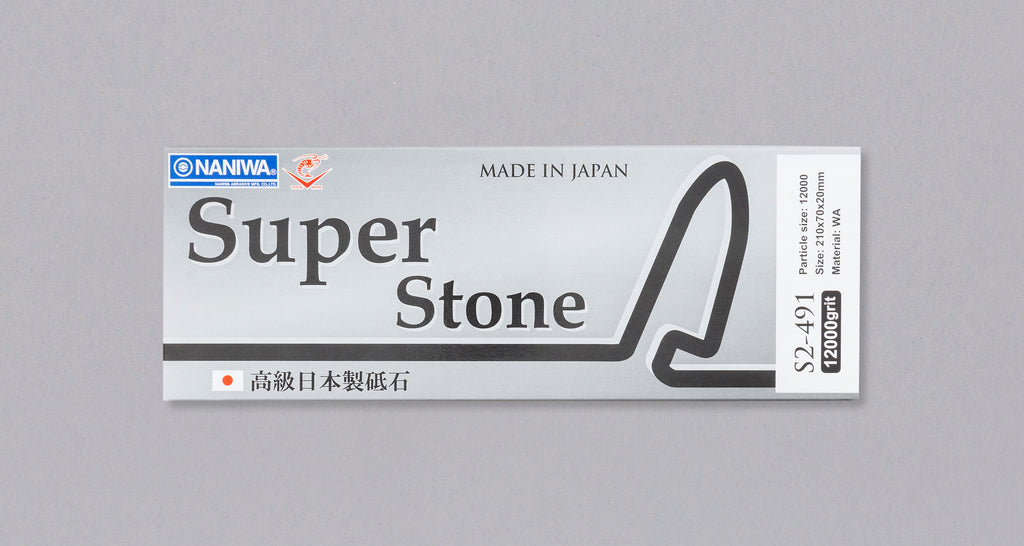 Naniwa Sharpening Stone - #12000 [Super Stone series]