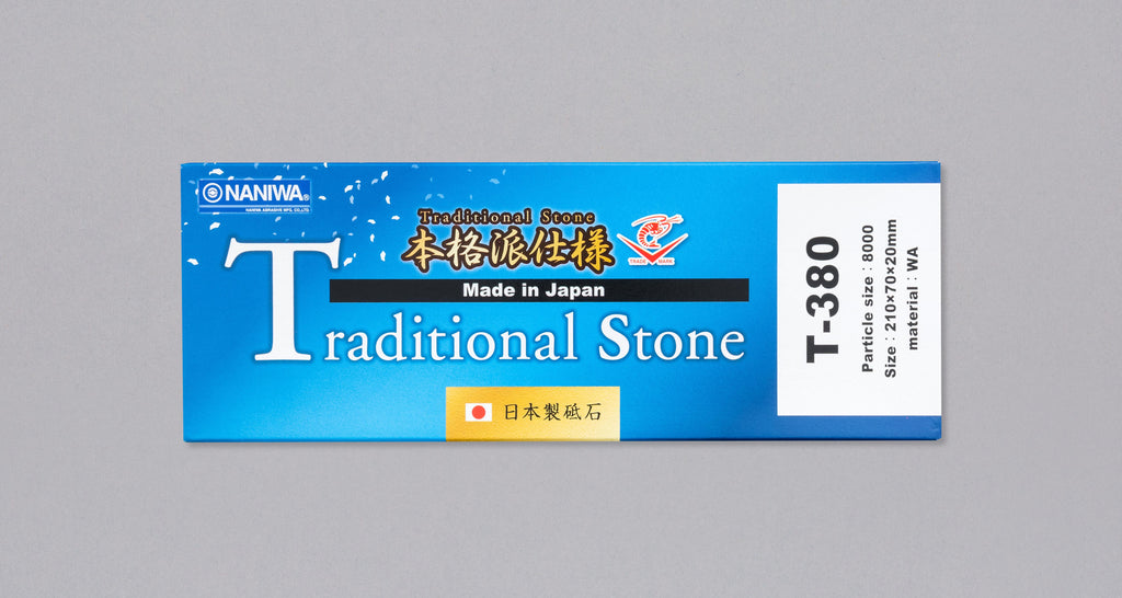 Naniwa Sharpening Stone - #8000 [Traditional Stone series]