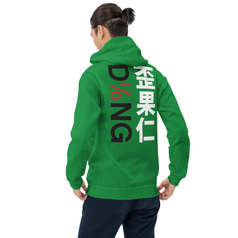 DING DONG - Crooked Nuts Hoodie