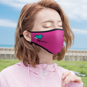 Wine & Charlotte Pink Adjustable Masks with Two Filters