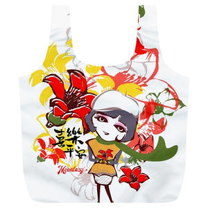Heroflower with Charlotte Full Print Recycle Bag (XL)