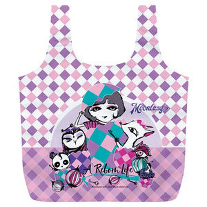 Reborn Life Full Print Recycle Bag (XL)
