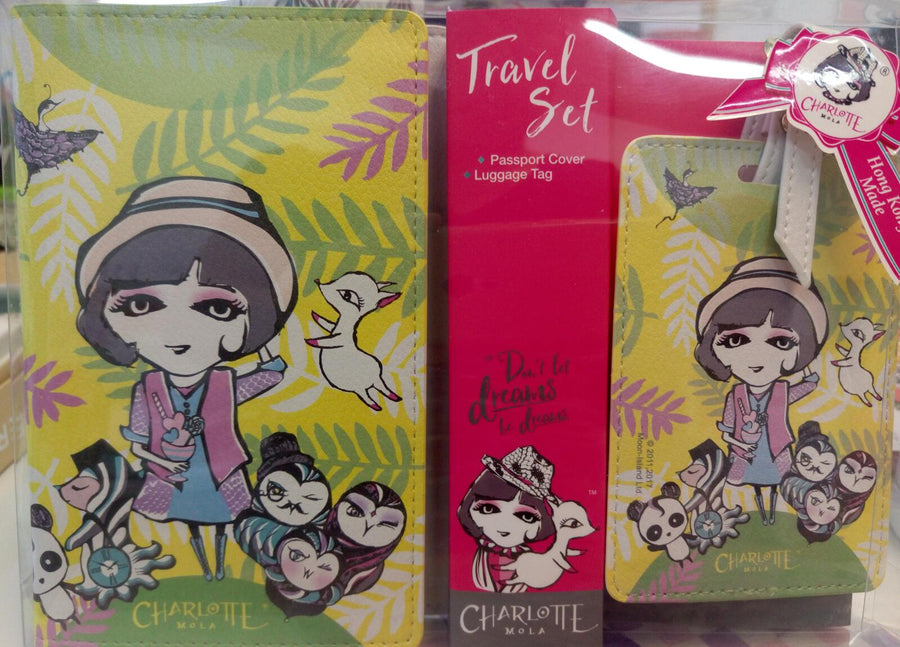 Travel Set - Picnic (Charlotte Mola) 旅行套裝 - 郊遊(莎樂)