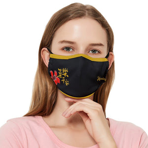 Heroflower Black Fitted Cloth Face Mask (Adult)