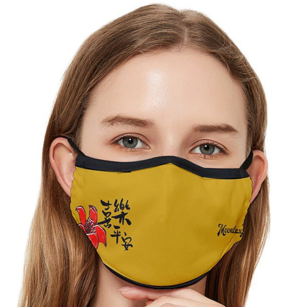 Heroflower Mustard Yellow Fitted Cloth Face Mask (Adult)