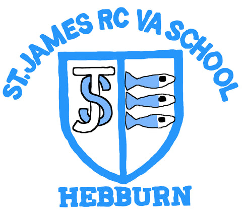 St James R.C.V.A. Primary School Logo