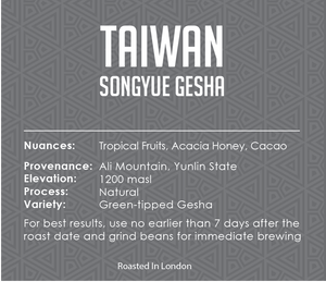 "Taiwan: Songyue Gesha (Natural) ""DIRECT TRADE"" Competition Coffee"