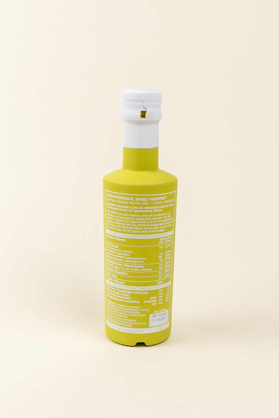 Early Harvest Extra Virgin Olive oil