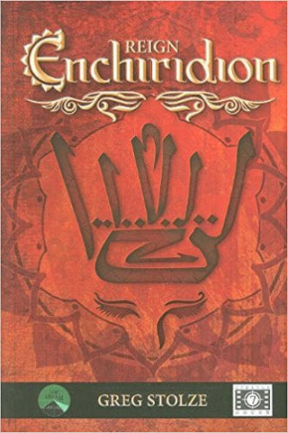 REIGN Enchiridion (paperback)