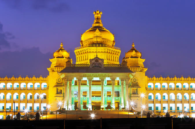 City of Bangalore