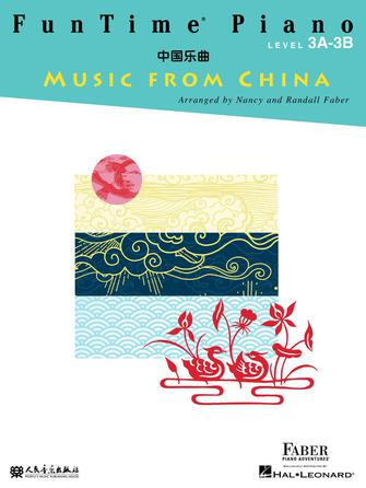 FunTime Piano Music from China Level 3A-3B