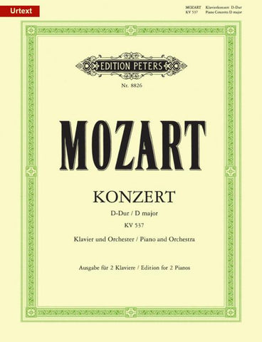 Piano Concerto No. 21 in C Major K 467 - Mozart