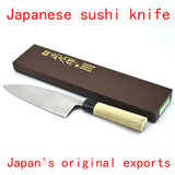 Japanese Tool rattan cooking tools sushi / sashayed /Professional sashimi knife fish cutter cleaver in kitchen hot in global