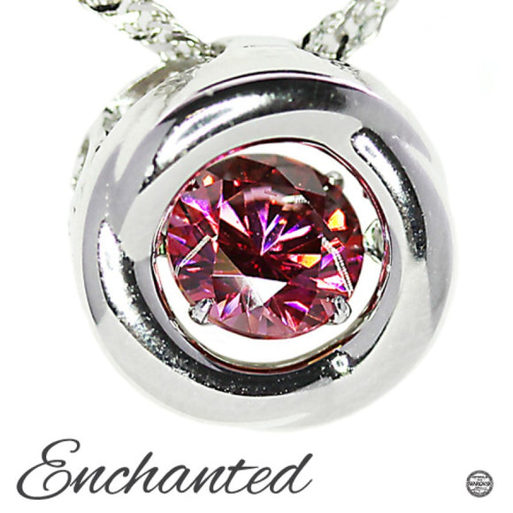 Enchanted 'Circle of Love' Sterling Silver Dancing Swarovski Zirconia Necklace