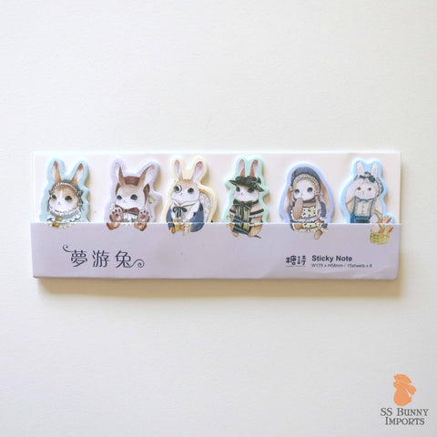 Rabbit sticky memo notes - fancy bunny set