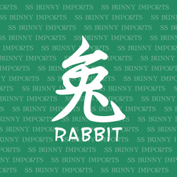 Calligraphy chinese rabbit character decal